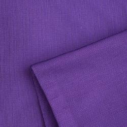 ottoman violet 50*50 cm
